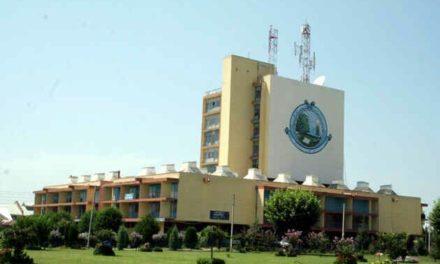 D.D.E University of Kashmir DATE EXTENDED