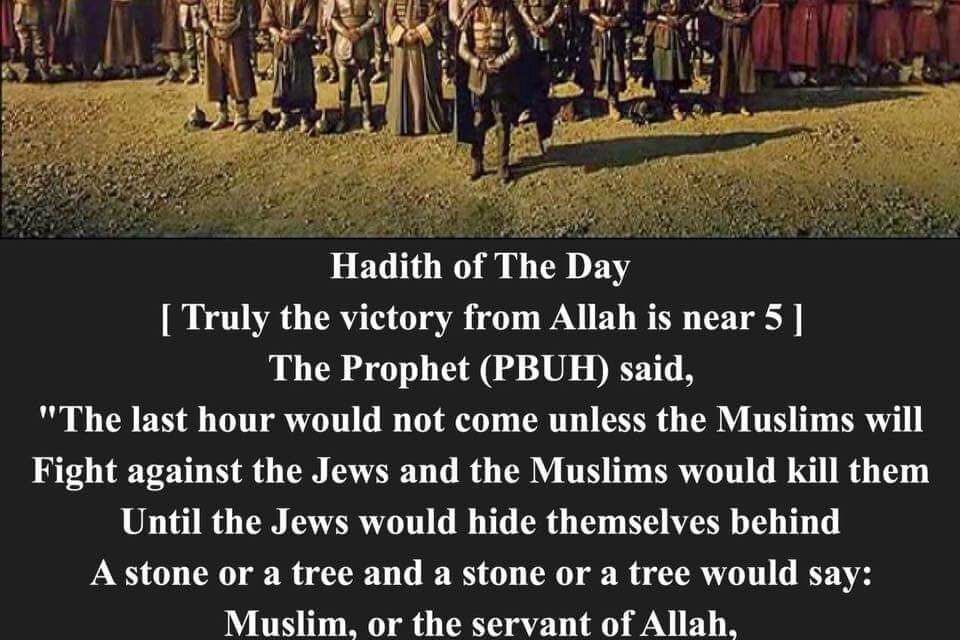 Hadith of The Day - Kashmir News Zone
