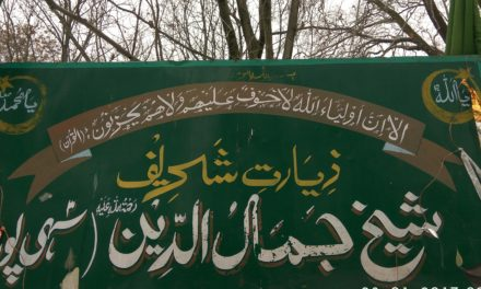 URS MUBARAK OF HAZRAT 'SHEIKH JAMAL U DIN' (RA) TO BE OBSERVED ON WEDNESDAY AT SEHIPORA WAYIL IN GANDERBAL