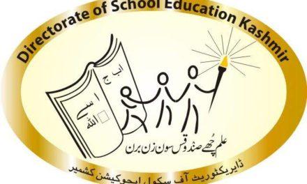 DSEK orders posting of 117 Headmasters