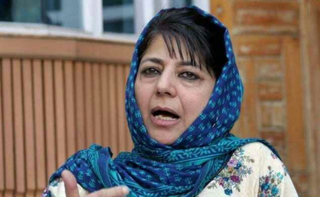 Mehbooba Mufti tweets Spoke to Home Minister Rajnathsingh ji to look into Kamran Yousuf's case