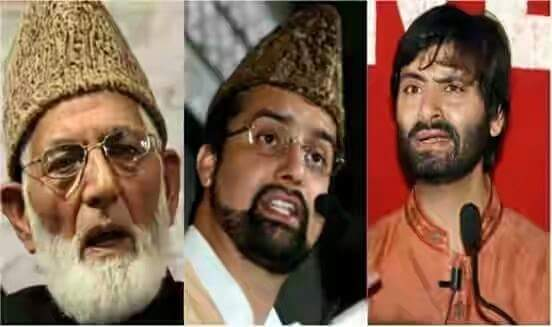 No Shutdown Call For Tommorow Given By JRL