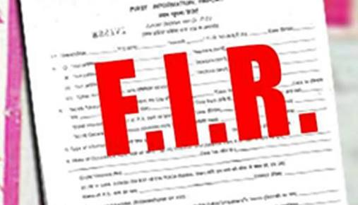 J&K Bank lodges FIR against online scammers
