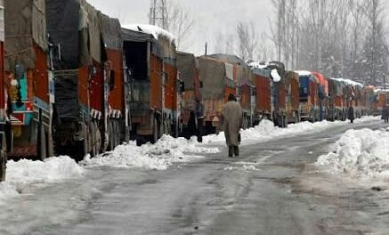 Kashmir highway shuts for fourth straight day