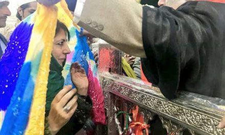 Mehbooba Mufti At Ajmer Sharif