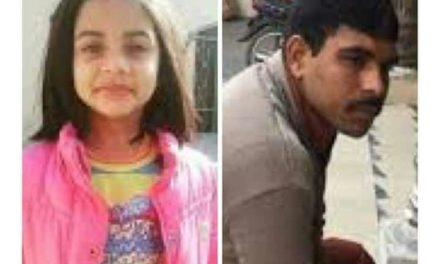 Killer of minor Pakistan girl Zainab gets four death sentences