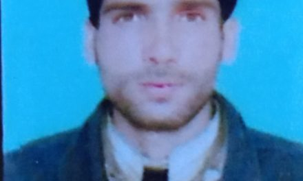 Srinagar police seeks help of the general public to trace a missing youth who is missing from 11th of February 2018.
