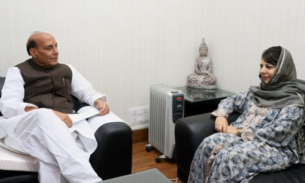 FLASH:   The Chief Minister of Jammu and Kashmir, Mehbooba Mufti calling on the Union Home Minister, Rajnath singh in New Delhi