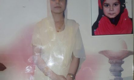Srinagar police seeks help of general public to trace missing lady and her minor daughter