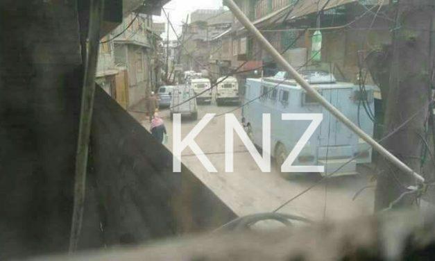 Youth Arrested In Srinagar During CASO