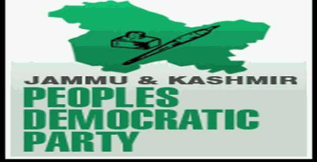 Prominent political workers join PDP