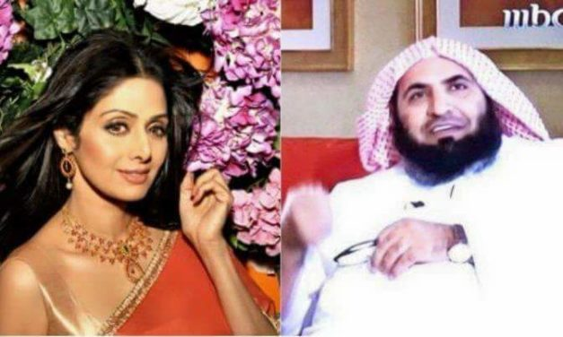 Praying For Forgiveness of Non Muslims is Haram, Saudi Cleric Gives Fatwa.
