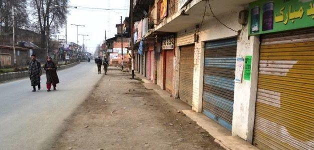 South Kashmir: Pulwama areas shut against JeM militant's killing