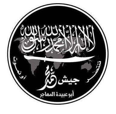 Martyrdom' of Mufti Waqas a big tragedy: JeM