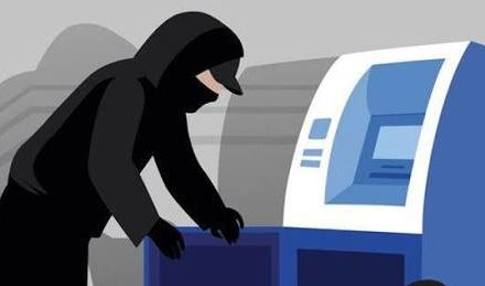 ATM machine, containing cash, stolen from Srinagar