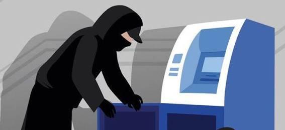 ATM machine, containing cash, stolen from Srinagar