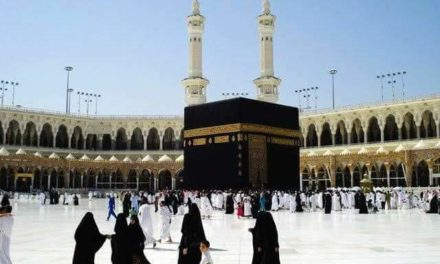 1.75 lakh Indians to go for Haj this year: Centre.