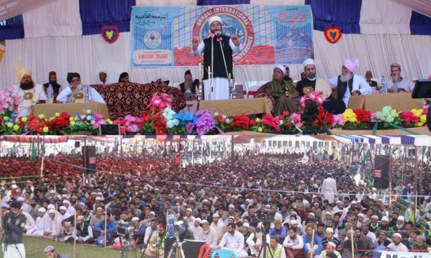 Over one lakh people participate in annual 11th Shah-e-Jeelan Conference; Keeping intact the great civilization, gaining as much as knowledge need of hour: Alama Hami
