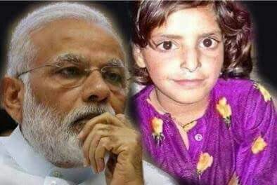 PM Modi breaks silence on Asifa case, says no criminal will be spared