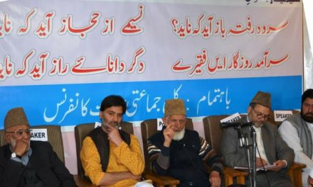 Slavery is a curse and leaves deep scare on nations Says Geelani