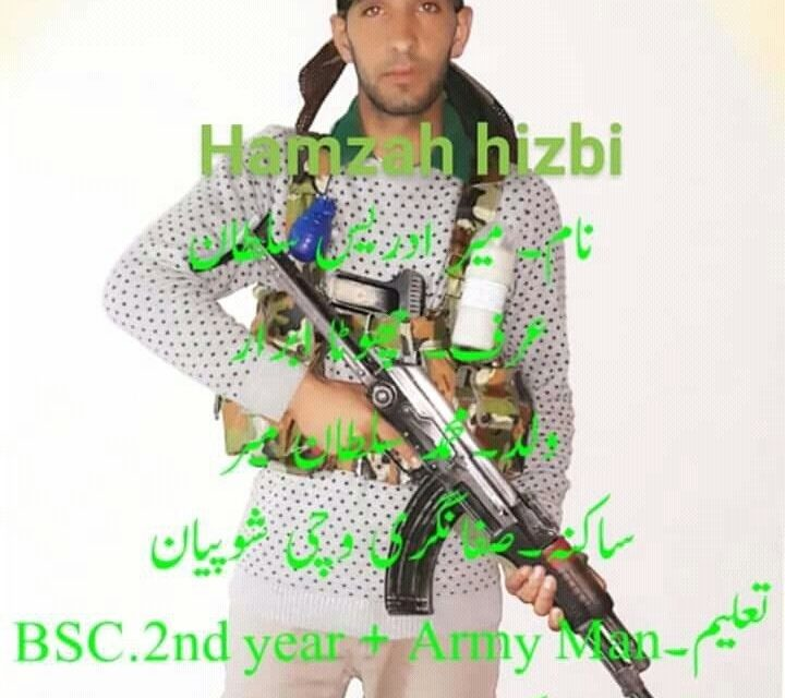 Hizb owns soldier Idrees Mir, Says his entry boosted the morale of militants