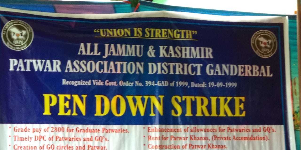 Ganderbal Patwari Association on Pen down strike