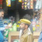 Market Checking Intensified At Gund and adjoining areas On The Eve Of Ramzan-Ul-Mubarak