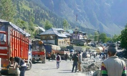 Gangangir Residents protest against erratic power supply
