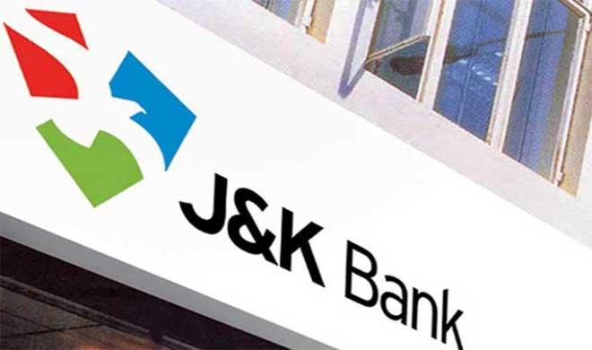 Unknown Gunmen loots JK Bank in Kulgam