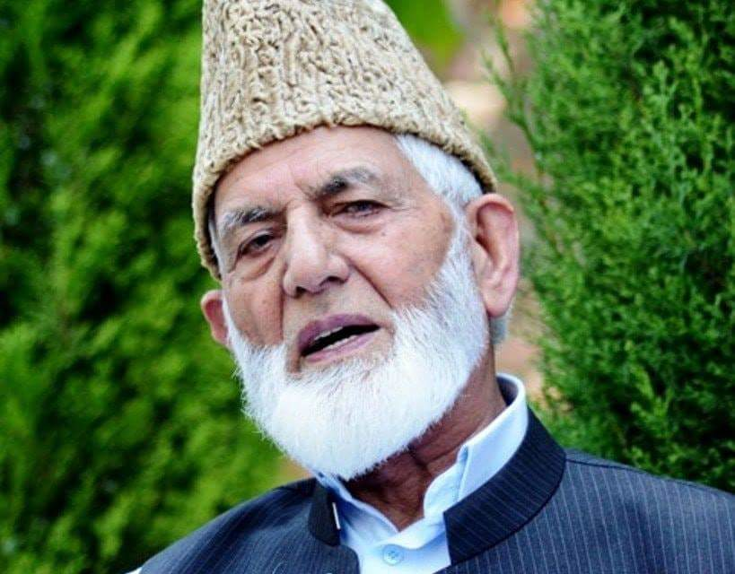 Meaningful dialogue only way to resolve Kashmir conflict: Geelani