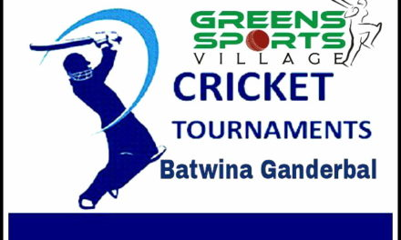 Shuhadaye Batwina Cricket Tournament Is Going To Be Organised by Imtiyaz Ahmad, Sajad Ahmad, Abdul Rasheed & Riyaz Ahmad.
