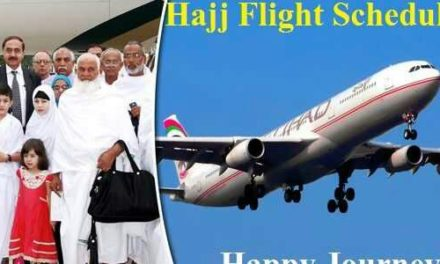 Hajj-2018: SHC issues flight schedule for 21 to 24 July, 2018
