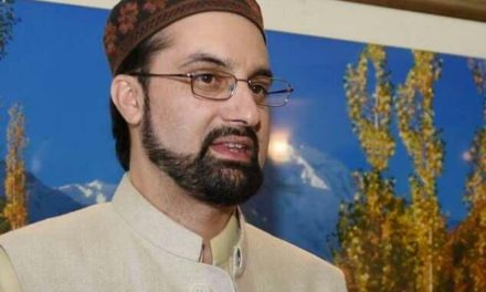 Vajpayee's demise saddens Mirwaiz, 'Says 'Vajpayee was a rare Indian leader who had humanness to seek Kashmir resolution'