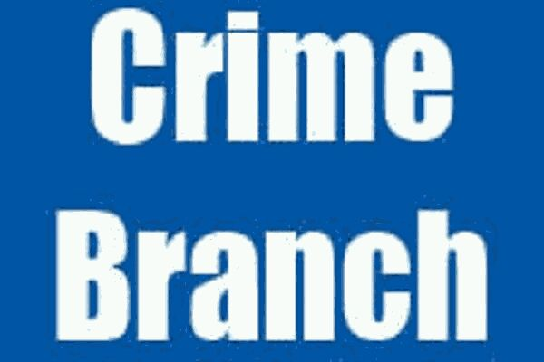 JK Crime Branch files supplementary charge sheet in Kathua case