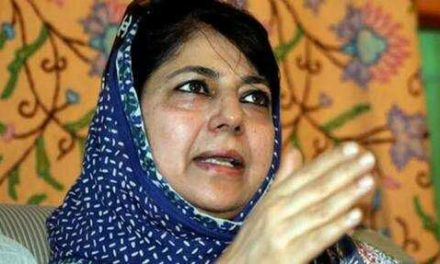Out of power, Mehbooba describes PDP's alliance with BJP like 'cup of poison'