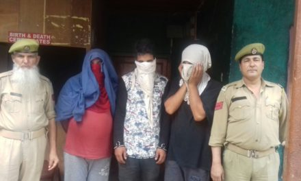 Kulgam Police Arrested  03 Drug Peddlers