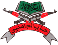 Hizb pays tribute to 4 slain local militants