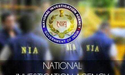 NIA files charge sheet in case regarding escape of Naveed Jatt from Srinagar Hospital