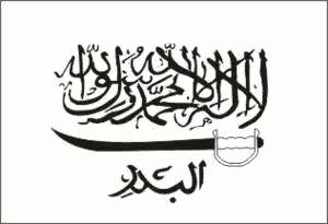 Al-Badhar Mujhadeen claims responsibility of grenade attack in Pulwama