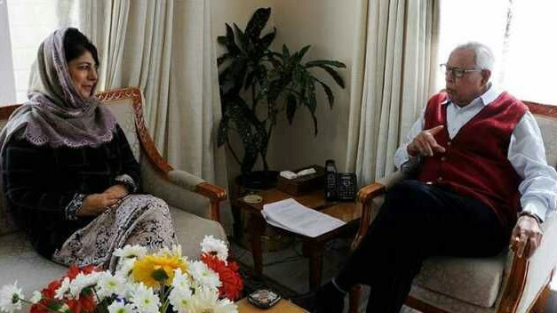 Former CM meets Governor