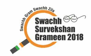 Swachh Sarvekshan Grameen programme held at Pulwama