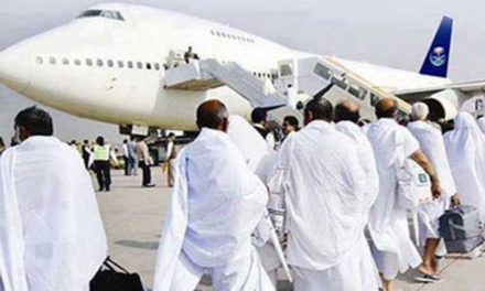 First batch of Hajj pilgrims to arrive on Aug 28, 'Div Com reviews arrangements