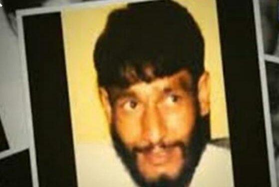 Al-Umar Mujahideen appeals people to observe Aug 15 as Black Day