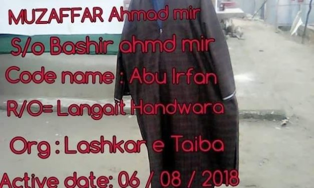 Militant's father providessamplefor DNA, Langate observes shutdown, 'Sample sent to FSL Delhi, report expected soon: Police