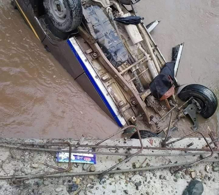 One Died And 8 Injured In Road Accident In Anantnag.