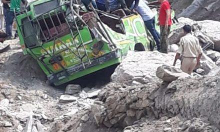 Five dead, eight injured after landslide hits passenger vehicle in Kishtwar
