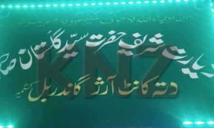 Annual Urs of Hazrat Sayed Gulistan Sahab,(RA)observed in Dudkant Arch Ganderbal.