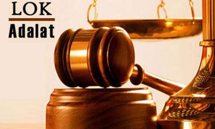 Lok Adalat to be held on September 08