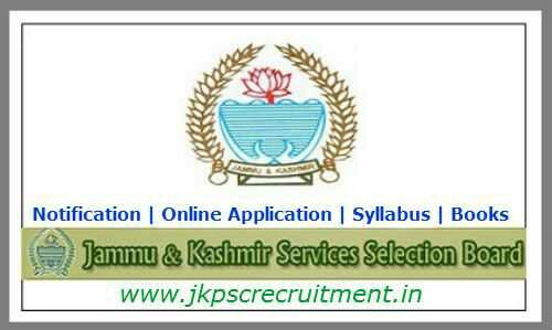Shortlisting of candidates for the post of Naib Tehsildar, (Revenue Department), State Cadre, Advertisement Notice No 01 of 2015, (Item No 007).