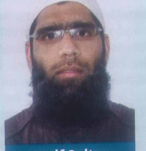 Police book Kashmir Journalist in 'Batamaloo incident' case